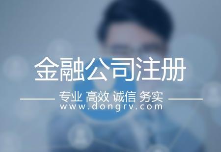 关于金融米乐体育网站米乐m6电竞竞猜,相关文章详细信息