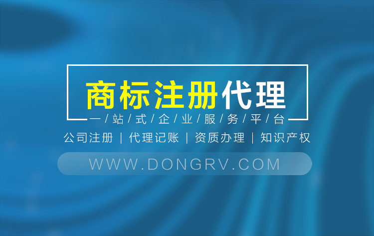 关于西安商标米乐m6电竞竞猜,相关文章详细信息
