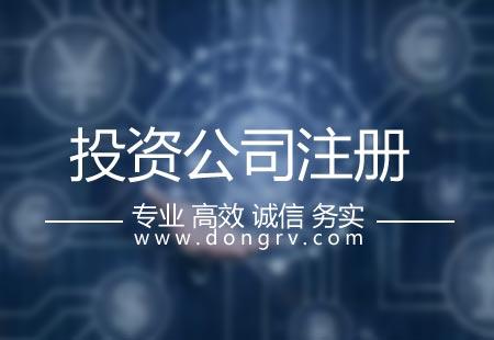 关于投资管理米乐体育网站米乐m6电竞竞猜,相关文章详细信息
