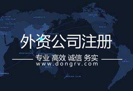 关于外资米乐体育网站米乐m6电竞竞猜,相关文章详细信息