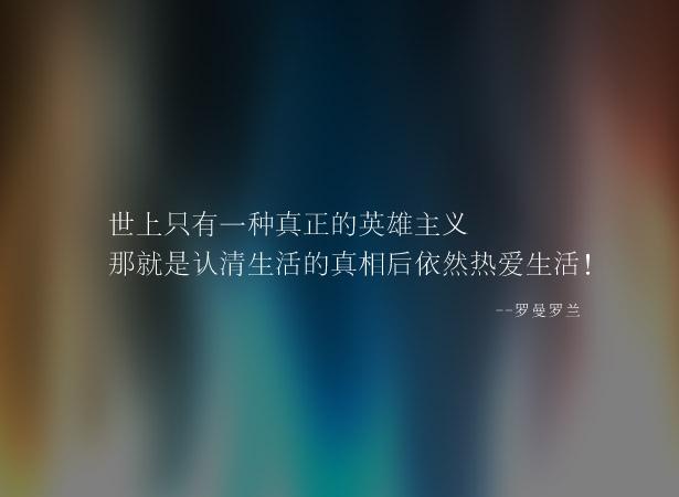 陕西商标米乐m6电竞竞猜申请人的条件